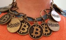 Foto: BTC Keychain - CC BY 2.0